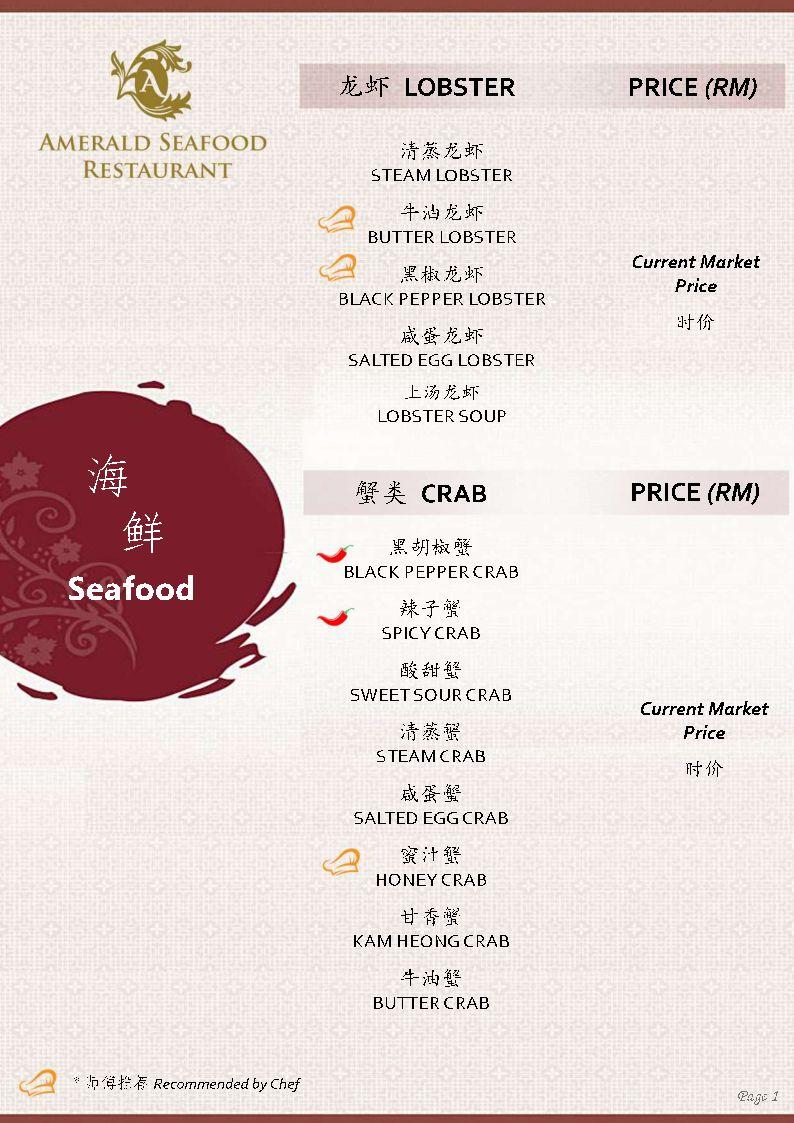 Amerald Seafood Restaurant Menu